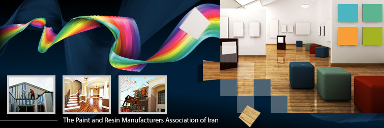 The Paint and Resin Manufacturers Association of Iran
